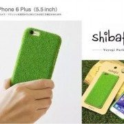 shibaful-1