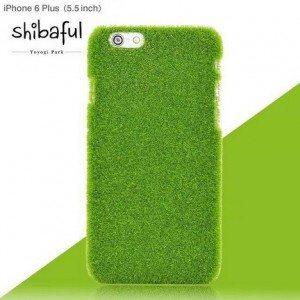 shibaful-8