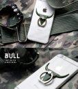 bull-ring-12
